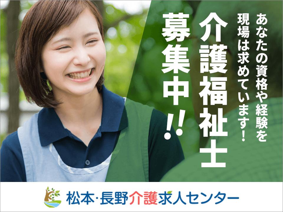 【介護福祉士】資格を活かせます!