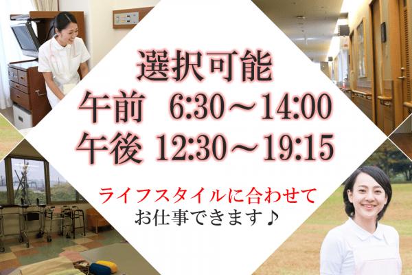 【午前午後選べる!週3可能♪】☆パート☆ショートステイ施設での調理のお仕事♪ イメージ