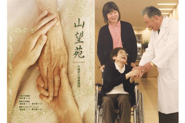 月20万~+賞与4ヶ月 手当充実のユニット型老健 介護福祉士 イメージ