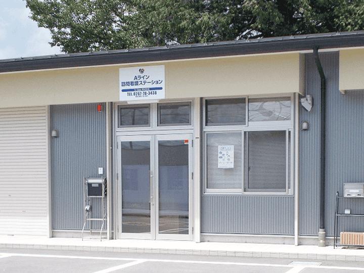 【訪問看護ステーション】佐久市猿久保にある訪問看護ステーションです。