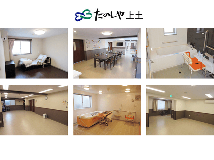 【たのしや上土】松本市大手にある介護付有料老人ホームです。