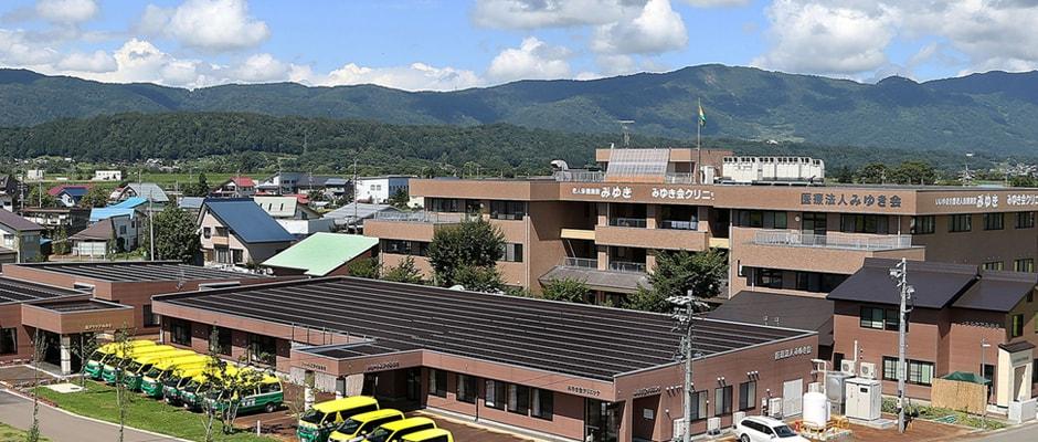 【みゆき会】飯山市を中心とした医療機関併設の総合介護施設です。