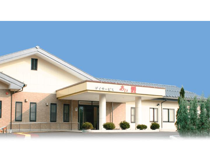 【あい愛ケアセンター】木曽郡上松町にあるデイサービス・ショートステイです。