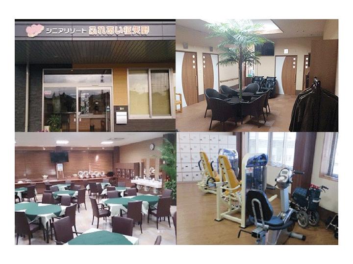 【シニアリゾートふれあい征矢野】松本市征矢野にあるデイサービスです。