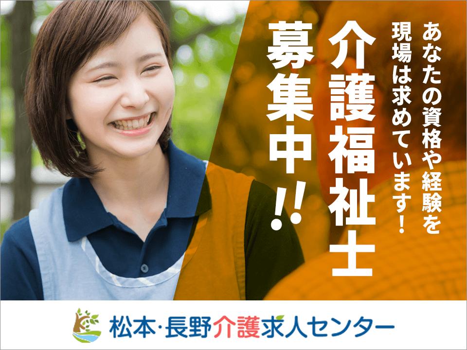 【介護福祉士】資格を活かして働けます!