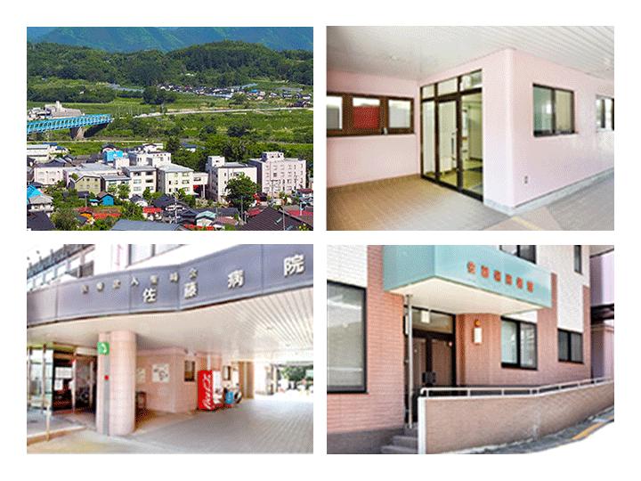 【佐藤病院】中野市上今井にある病院です。