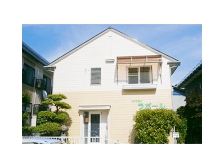 【ラポール城東本体事業所】松本市城東にあるデイサービスです。