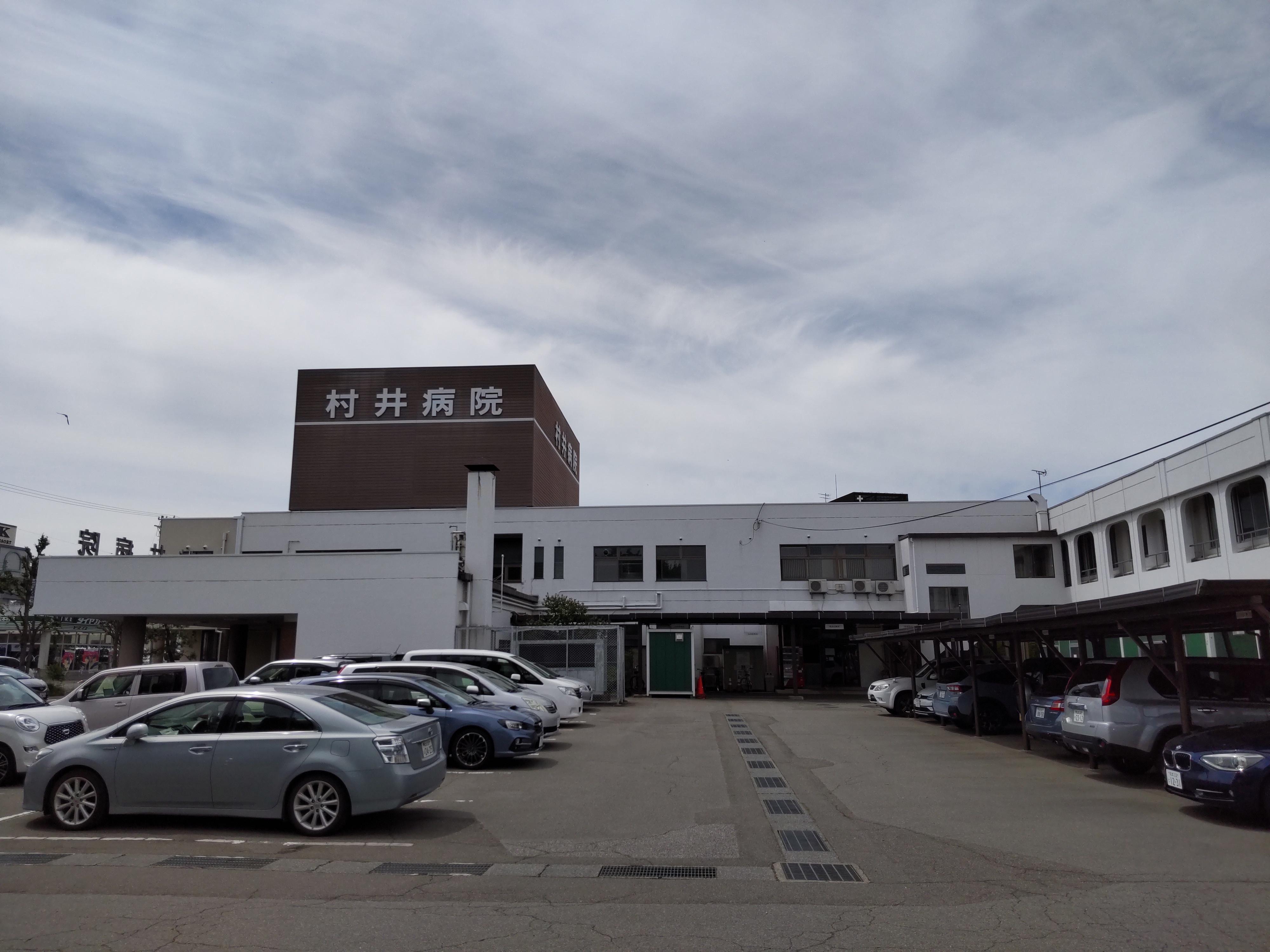 【村井病院】松本市村井町西にある精神科病院です。