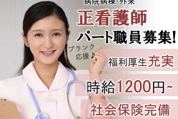 千曲市杭瀬下|日勤 日祝休み 勤務日数応相談の病院 正看護師 イメージ